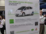 The information poster for the 2012 Mitsubishi MiEV
